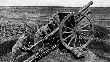 Севастополь. Первая мировая война (28 июля 1914 — 11 ноября 1918). Архив