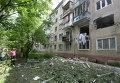 Жилой многоквартирный дом на окраине Донецка, пострадавший от артиллерийского обстрела