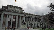 Здание Национального музея Прадо. Архивное фото
