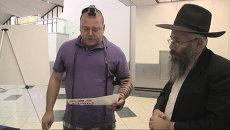 Пассажиры отмененных рейсов в Израиль молились в аэропортах и ждали вылетов