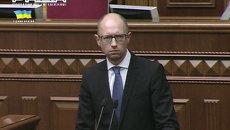 Премьер-министр Украины Арсений Яценюк заявил об отставке. Кадры из Рады