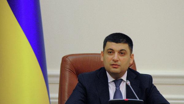 Кабмин утвердил проект Генерального соглашения спрофсоюзами иработодателями