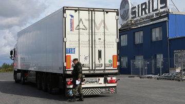 Таможенный терминал на российско-польской границе. Архивное фото