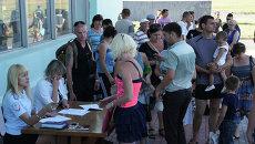 Беженцы из Украины прибыли в Смоленскую область. Архивное фото