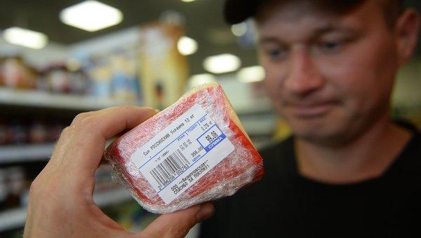 Сыр Российский производства Украины в одном из супермаркетов Москвы. Архивное фото