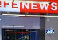 Медиахолдинг Lifenews