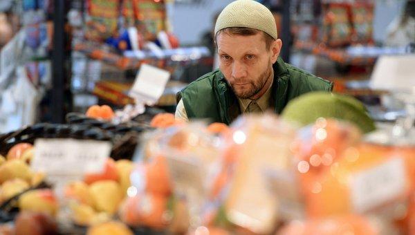 Халяльный супермаркет. Архивное фото