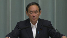Весьма прискорбно – генсек правительства Японии об ответе РФ на санкции