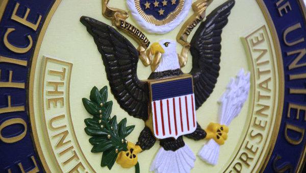 Эмблема Торгового представительства США