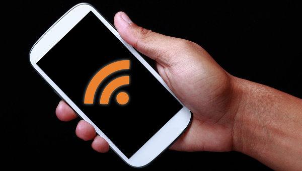 Wi-Fi. Архивное фото