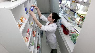 Работа государственной аптеки. Архивное фото