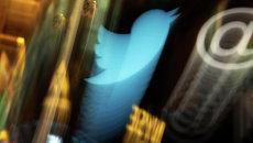 Социальная сеть Twitter. Архивное фото