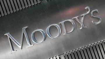 Рейтинговое агентство Moody's, архивное фото
