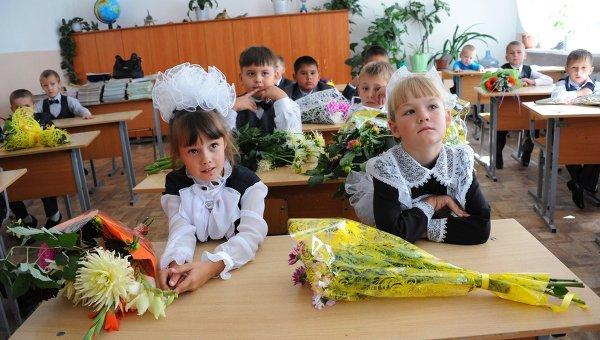 Начало учебного года в России, архивное фото