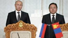 Президент России Владимир Путин (слева) и президент Монголии Цахиагийн Элбэгдорж. Архивное фото