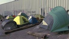 Мигранты разбили палаточные городки в порту Кале, ожидая отправки в Англию