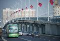 Открытие движения по транспортной развязке на пересечении Новорязанского шоссе с улицами Генерала Кузнецова и Маршала Полубоярова