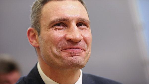 Розыгрыш Кличко