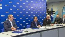 Медведев прокомментировал явку избирателей и лидирование ЕР на выборах