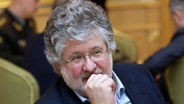 Игорь Коломойский на совещании. Архивное фото
