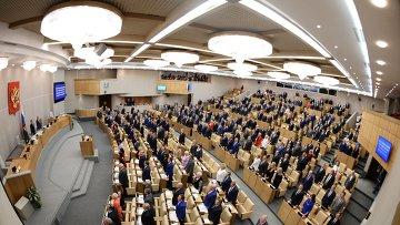 Депутаты во время исполнения гимна Российской Федерации. Архивное фото