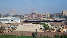 Вид Каира. Архивное фото