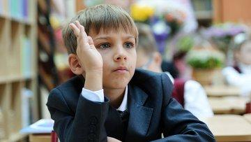 Начало учебного года в Москве. Архивное фото