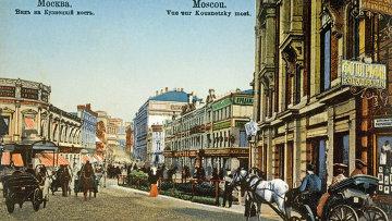 Улица Кузнецкий мост в Москве в начале XX в.