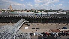 Курский вокзал в Москве. Архивное фото