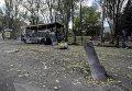 Результаты обстрела украинскими военными Донецка