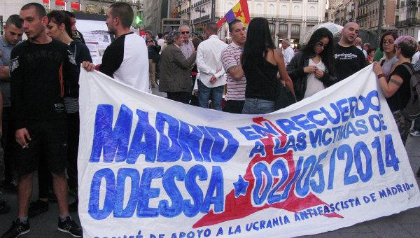 Акция памяти одесской трагедии в Мадриде. Архивное фото
