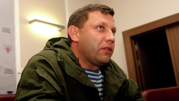Александр Захарченко. Архивное фото