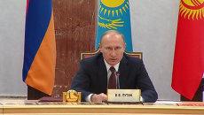 Мы сами хотим сближения – Путин об отношении России к Евросоюзу