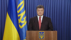 Порошенко о полном прекращении огня на востоке Украины и встрече с Путиным