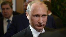 17 октября 2014. Президент РФ Владимир Путин после встречи в нормандском формате в рамках саммита форума Азия-Европа