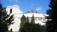 Сейм Республики Польша. Архивное фото
