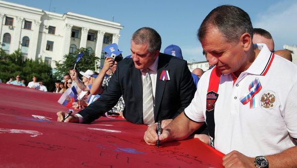 Сергей Аксенов и Владимир Константинов, архивное фото
