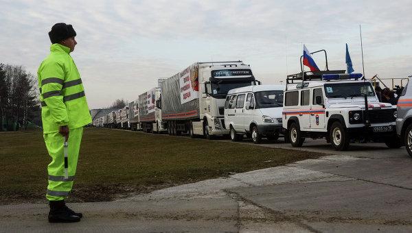 Отправка российского гуманитарного конвоя на Украину
