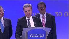 Это настоящий прорыв - комиссар ЕС о договоре на поставку газа Украине