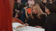 Церемония прощания с вице-спикером Государственной Думы РФ Людмилой Швецовой в Москве