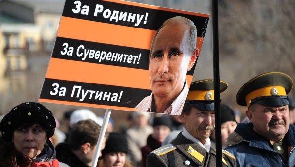 Празднование Дня народного единства в России. Архивное фото