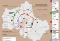 Проект Центральной кольцевой автомобильной дороги (ЦКАД)