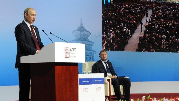 Президент РФ Владимир Путин выступает на заседании секции в рамках Делового саммита форума АТЭС