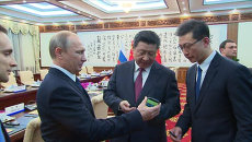 Путин показал председателю КНР Си Цзиньпину, как работает Йотафон