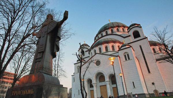 Белград. Сербия. Архивное фото