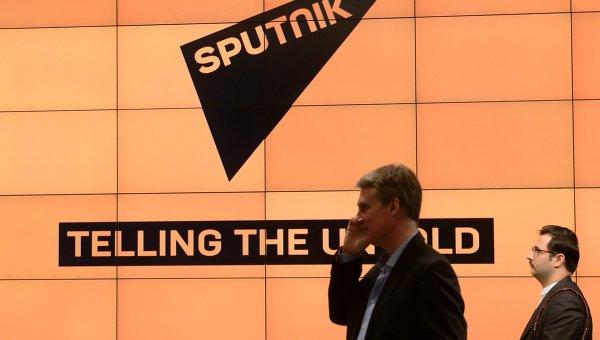 Международный информационный бренд Спутник. Архивное фото