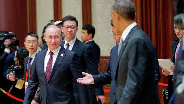 Владимир Путин, Барак Обама и Си Цзиньпин на саммите АТЭС