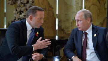 Президент России Владимир Путин и премьер-министр Австралии Тони Эббот. Архивное фото