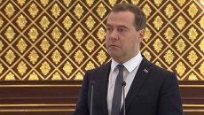 Медведев о последствиях санкций Евросоюза и ответных мерах России