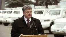 Порошенко о нарушении государственной границы между Украиной и РФ
